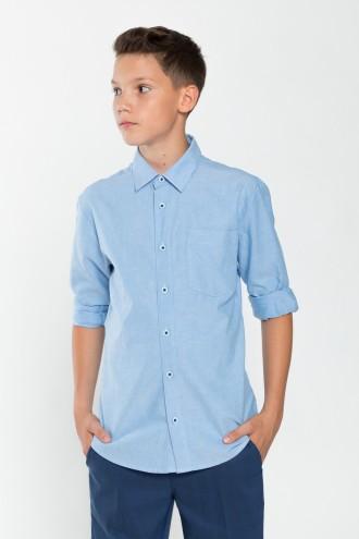 Koszula chłopięca z długim rękawem Classy