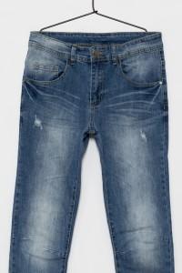 Chłopięce jeansy  City SLIM