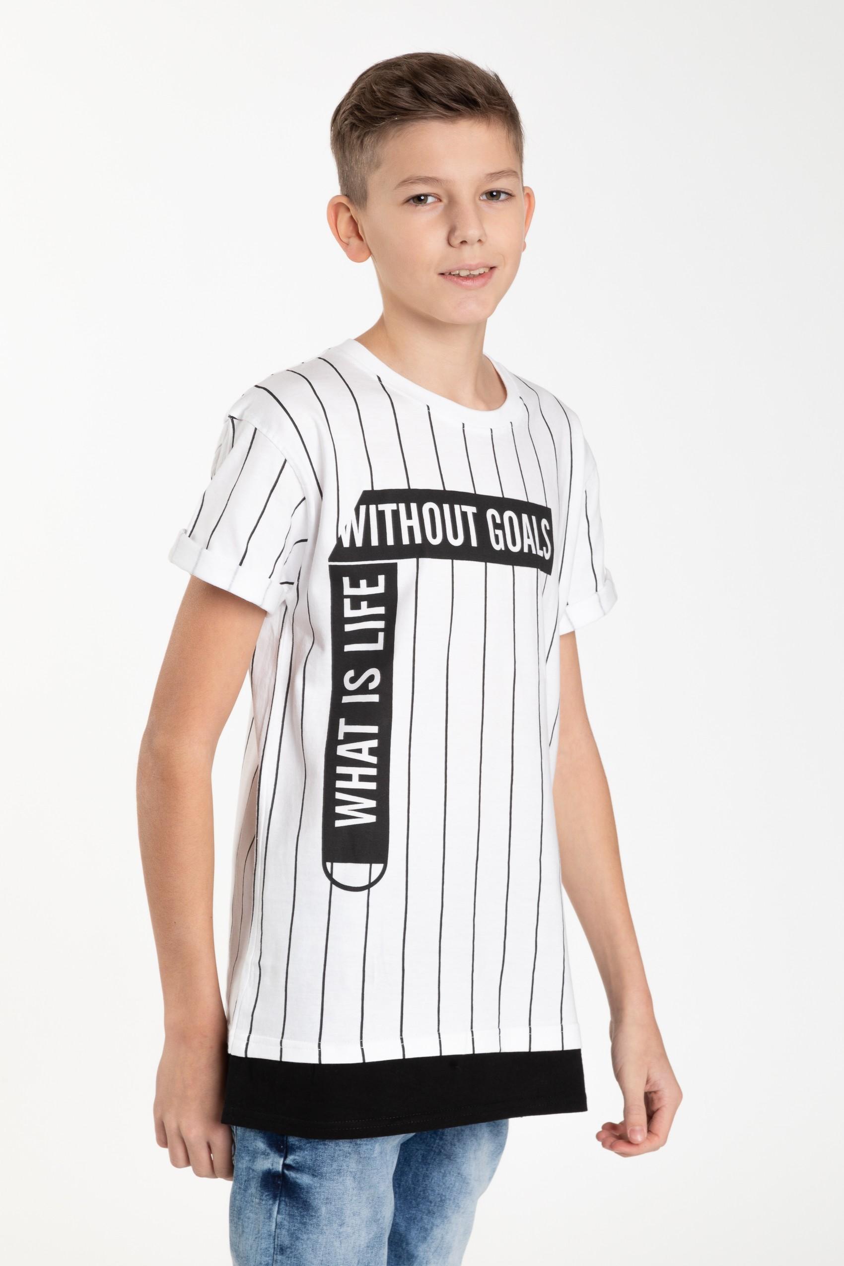 e21d6ac72f338 T-shirt w paski dla chłopaka