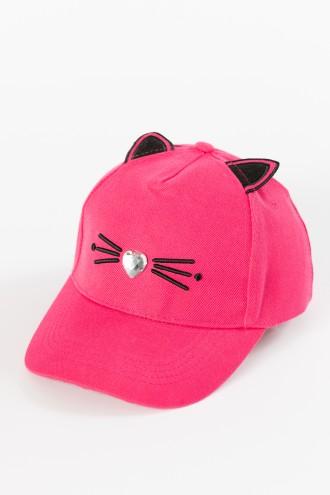 Różowa czapka z daszkiem dla dziewczyny