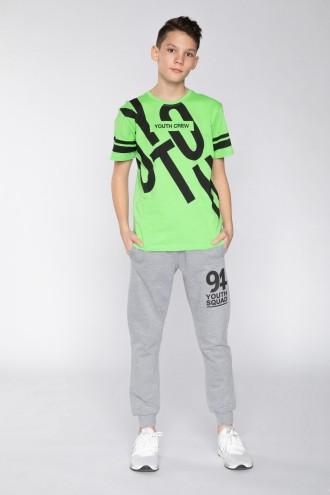 Szare spodnie dresowe dla chłopaka YOUTH SQUAD