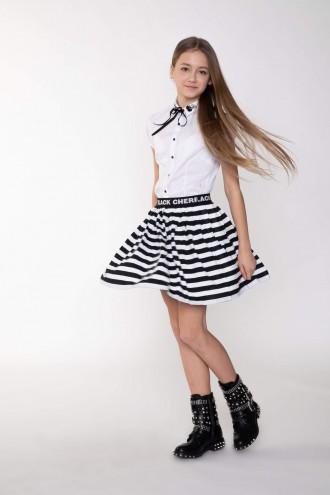 Spódnica w biało-czarne paski
