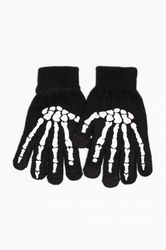 Rękawiczki dla chłopaka KOSTEK