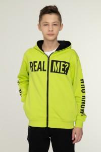 Limonkowa bluza rozpinana dla chłopaka REAL ME