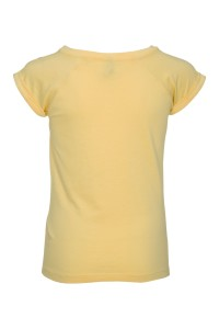 T-shirt Creative Flow Yellow