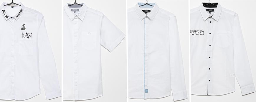 Biała koszula - Reporter Young